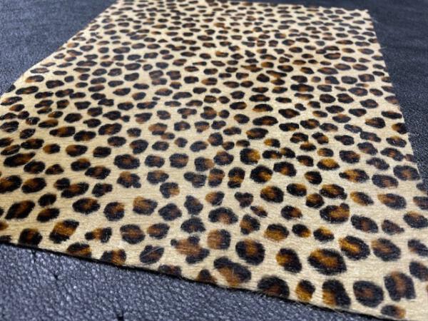 Koehuid leopard beige